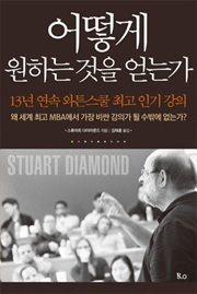 'H컵녀' 임지혜, 아찔한 '볼륨 몸매' 과시