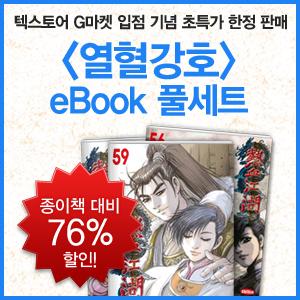 여주 남한강에서 '집단 폐사한 재첩'