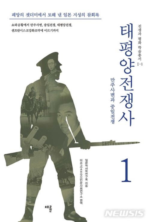 2 차 세계 대전 책